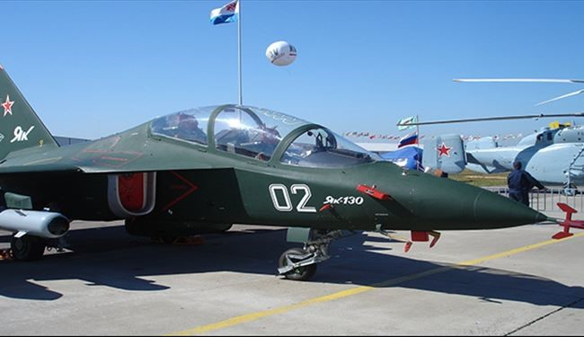 Russian Aerospace Forces to Receive 30 Yak-130 Aircrafts by End of 2018