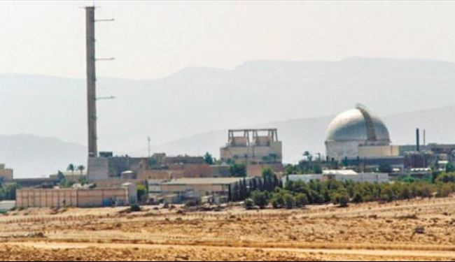 Zionist Dimona Nuclear Reactor Plagued by more than 1500 Defects, Scientists Warn
