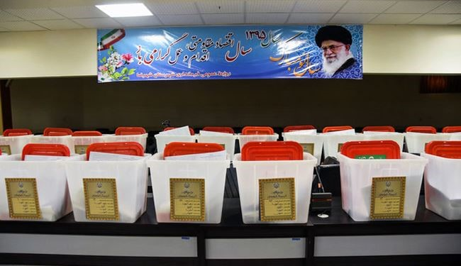 Iran Starts Counting Ballots in Runoff Legislative Vote