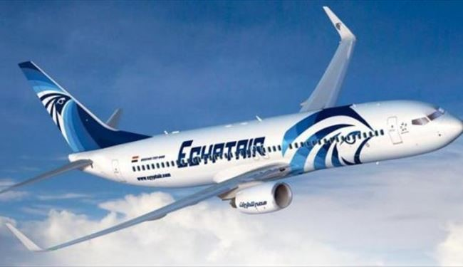 'Remains Point to Blast on EgyptAir Flight'