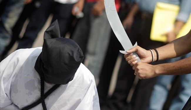 Saudi Charged 14 Shia Citizens with Terrorism and Sentenced to Death