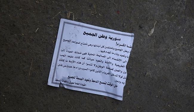 PHOTOS: Syrian Aircrafts Drop Leaflets over Damascus Calling Terrorists to Surrender