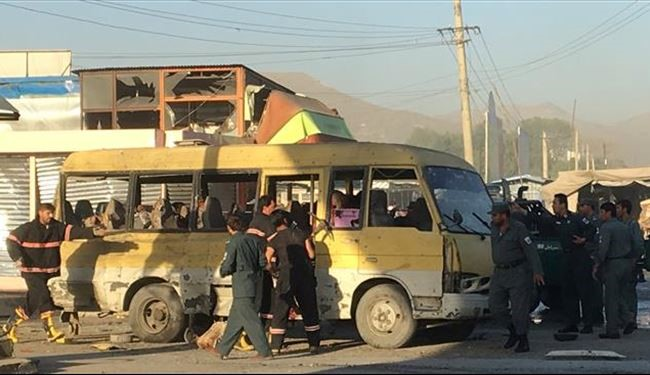 Several Killed, Wounded in Kabul Bomb Explosion