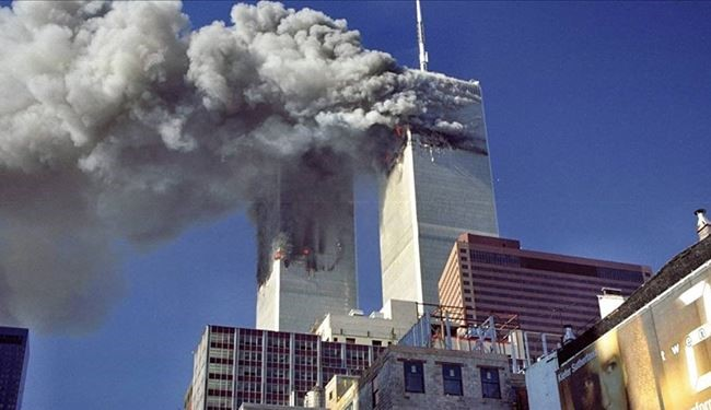 File 17', Teaser of Secret Report on Saudi Links to 9/11  Released by Obama