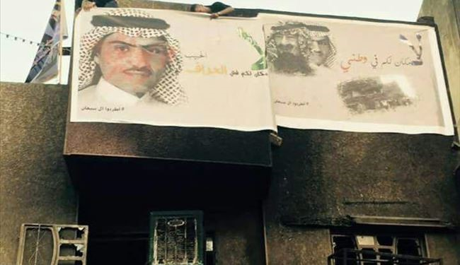 PHOTOS: Baghdad People Request to Dismissal the Saudi Ambassador