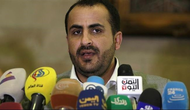 Ansarullah: 'No Yemen Peace without End to Saudi Arabia Aggression'