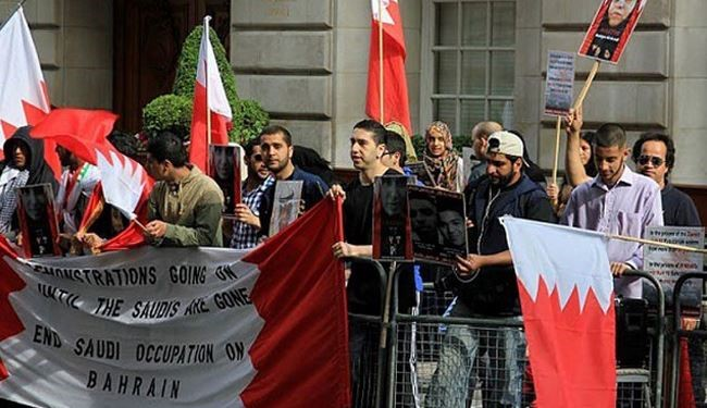 Friday, 28 July, International Solidarity with Shiites in Bahrain