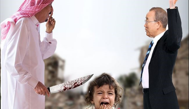 Saudi Arabia the Killer of Yemeni Children