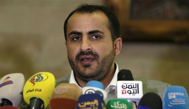 Yemen's Houthi Ansarullah Rejects Kerry's Initiative for Peace
