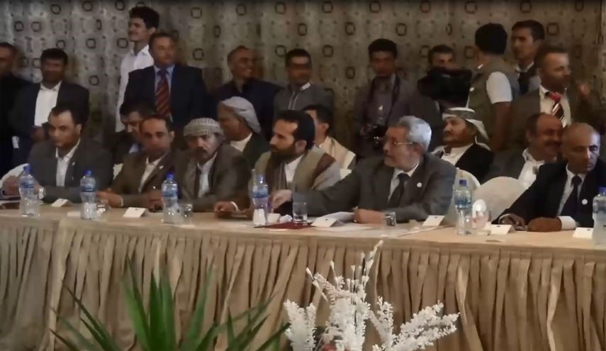 Yemen's Supreme Political Council to Study US Ceasefire Proposal for Yemen: Report