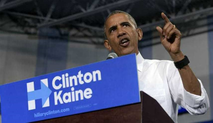 Obama Calls Trump's Presidential Election Rhetoric 'Dangerous'