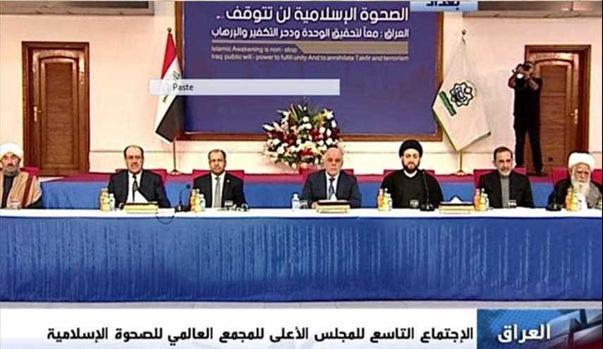 Islamic Awakening Supreme Council Meeting Opens in Baghdad, Iraq