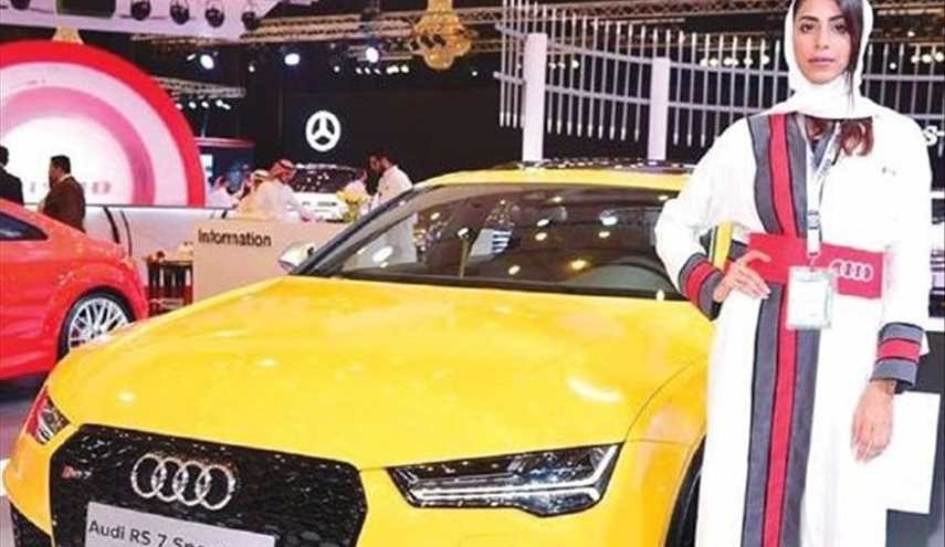 Saudi Arabia Detains Four Women for Posing with Luxury Cars at Show
