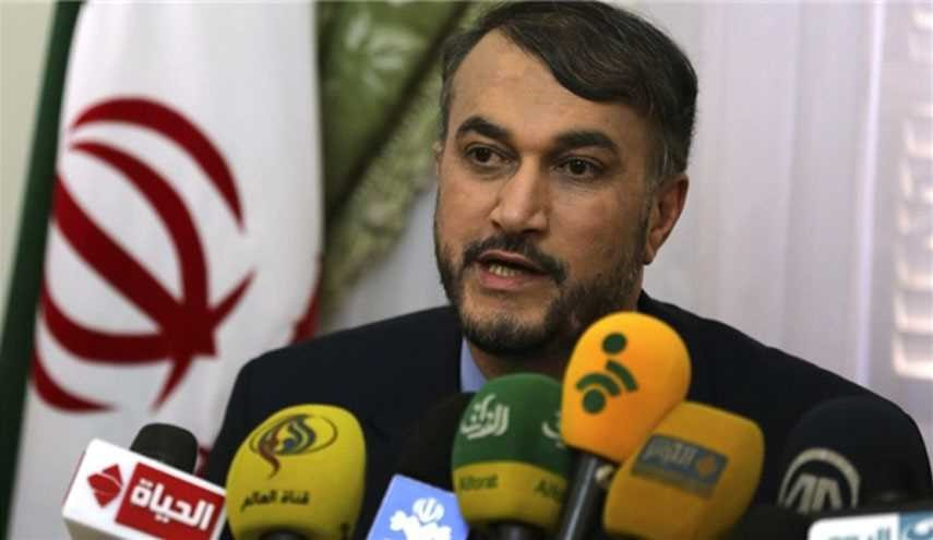 Iran Views Considered in Vienna Joint Statement