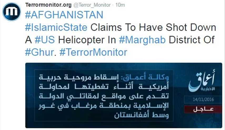 ISIS Claims Shot Down US Chopper in Afghanistan
