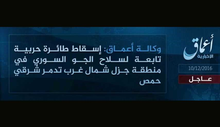 ISIS Claims Shot Down Syrian Fighter Jet Near Palmyra