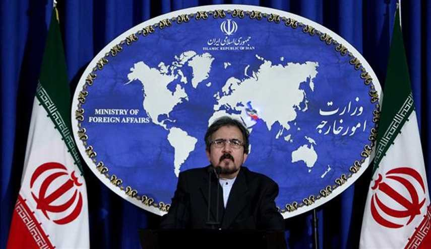 Iran Foreign Ministry Summons British Envoy over Syria Crisis