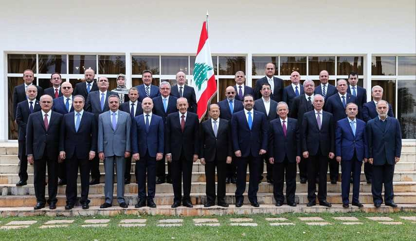 PHOTO: All Lebanon New Government Ministers in a Look