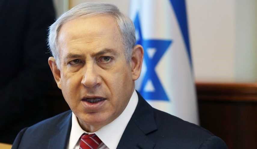 Zionist's Attorney General Orders Criminal Probe against Netanyahu