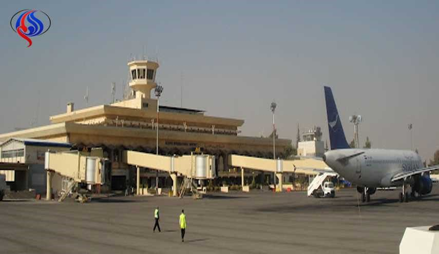 International Airport Resumes Work in Syria's Aleppo