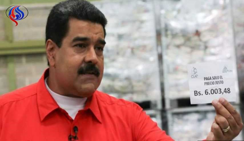 Venezuela Minimum Wage to Rise by 50% 'to Combat Inflation'