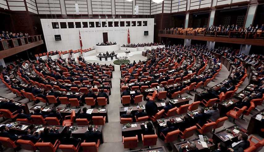 Turkey's Parliament Votes to Press on with Constitutional Reform Debate