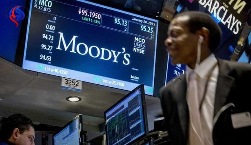 Moody's Reaches 864$ MN Settlement for Faults in 2008 US Financial Crisis