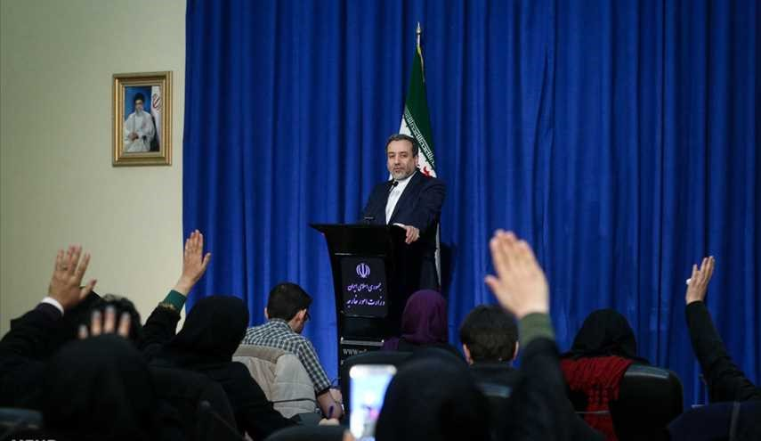 Araghchi presser in 1st anniversary of JCPOA implementation