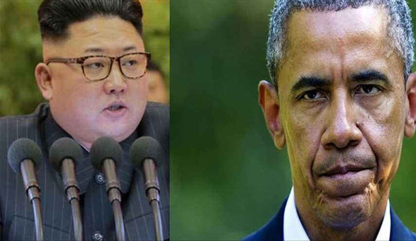 North Korea to Obama: Get Packing!