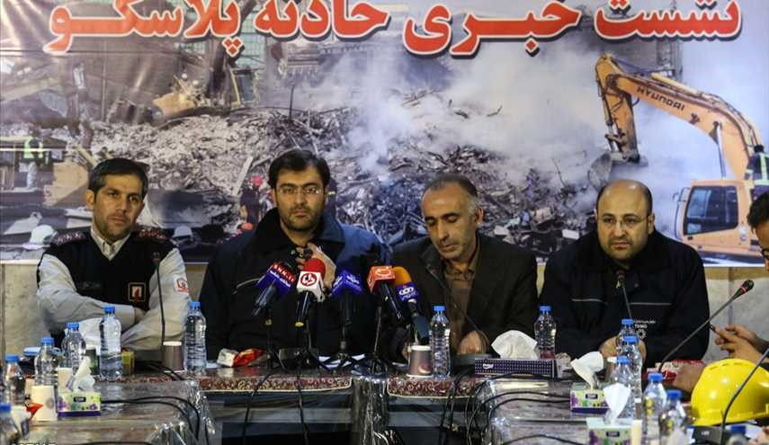 1st presser held on Plasco collapse