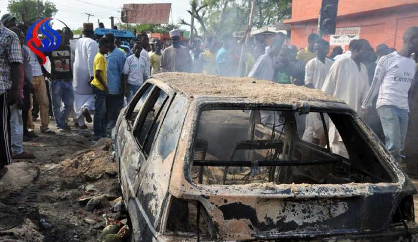 Two Bomb Attacks Hit Nigeria as Officials Blame Boko Haram