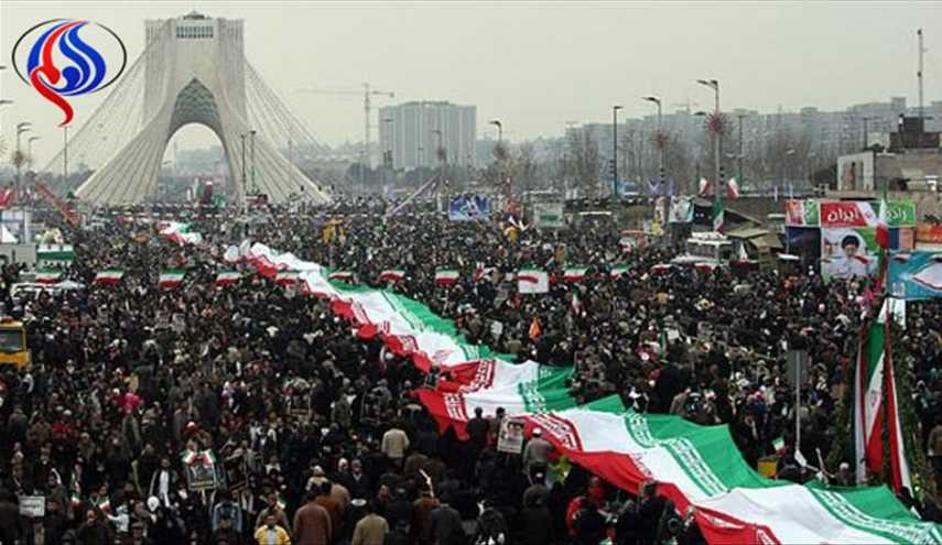 Iranians stage nationwide rallies to mark anniversary of 1979 Islamic Revolution