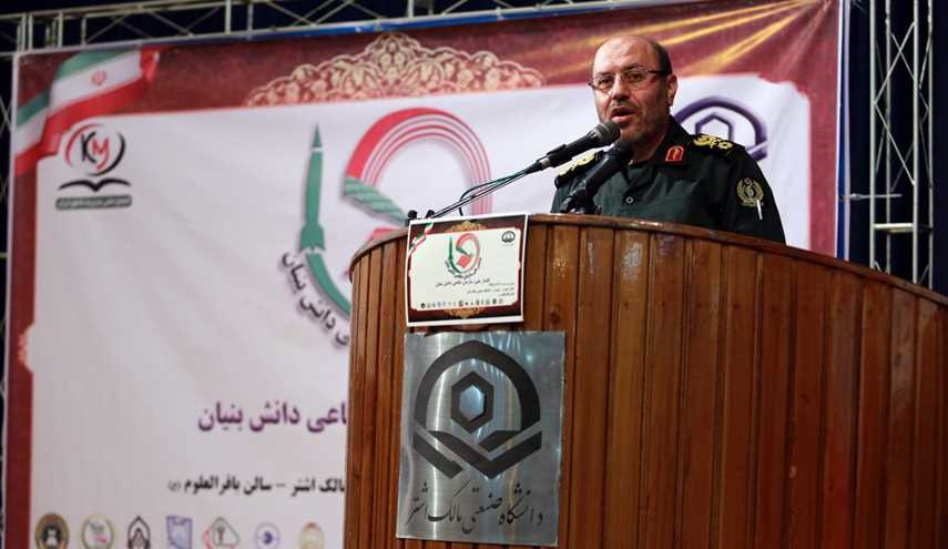 Conf. on knowledge-based defense organization held in Tehran