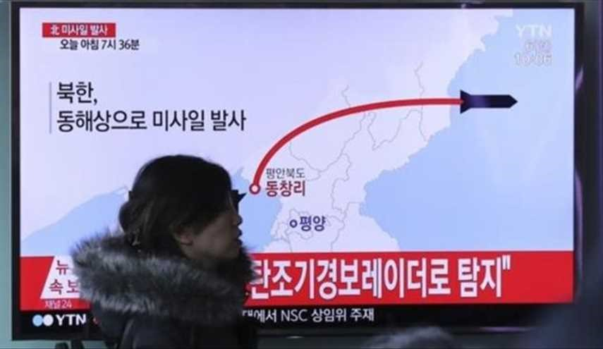 North Korea 'Fires 4 Ballistic Missiles, Three Land in Japanese Waters'