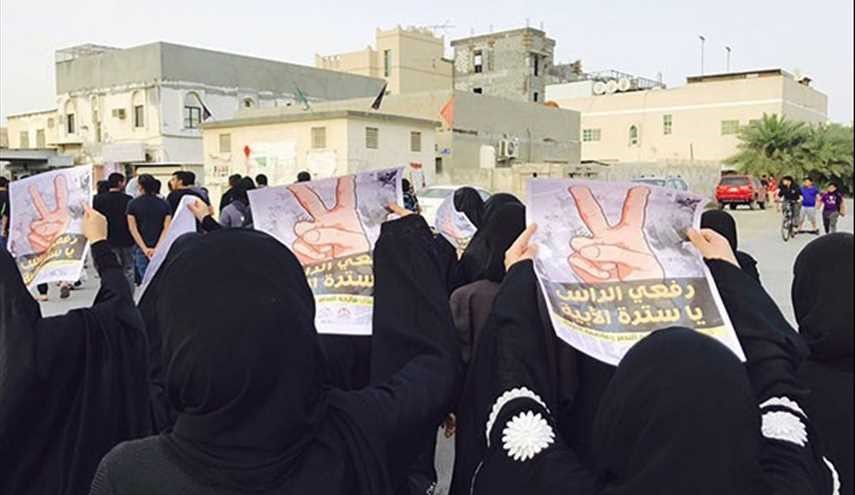 Clashes Erupt in Bahrain as Demos Held in Solidarity with Sheikh Qassim