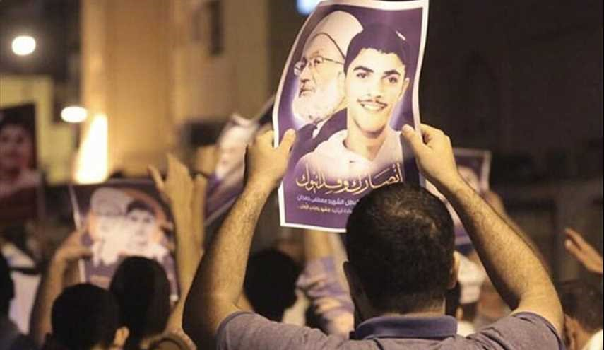 Bahrainis Hold Countrywide Protests against Ruling Regime