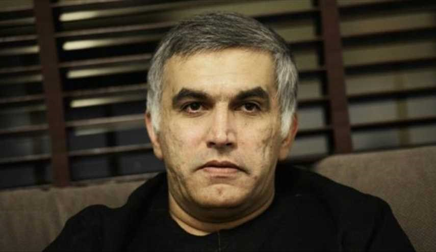 Bahraini Rights Activist Moved to Hospital Days After Surgery