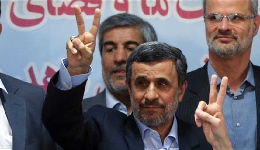 Ahmadinejad registers for presidential election