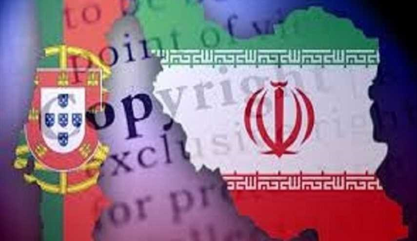 Portugal ready to remove banking barriers to expand trade with Iran