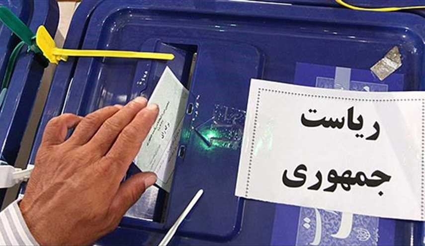 Iran presidential poll turnout expected at over 70%
