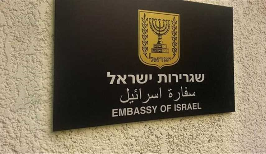 Israeli Embassy in Egypt Closed for Past 5 Months