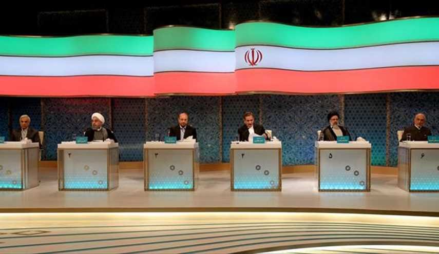 Iran presidential candidates continue racing
