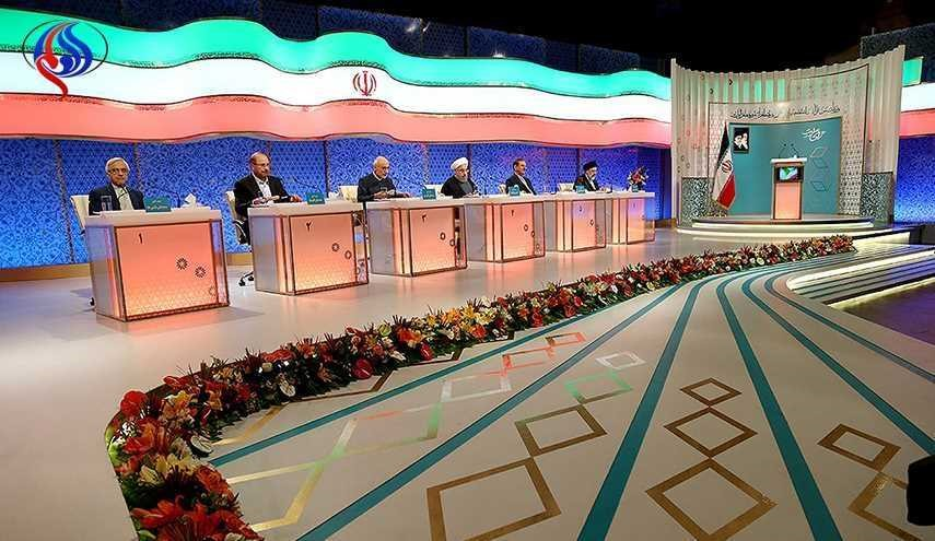 Iran presidential candidates faced off in final live TV debate