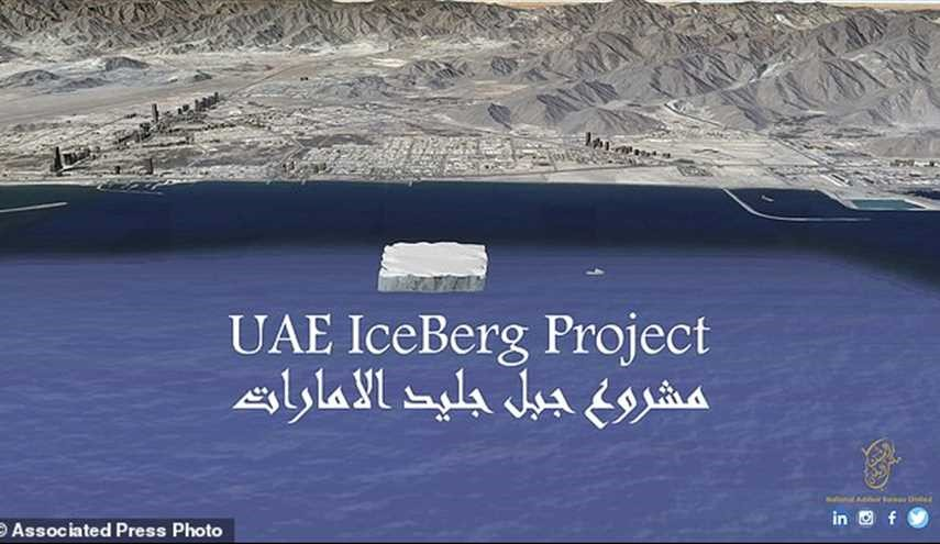 Dubai firm dreams of harvesting icebergs for water