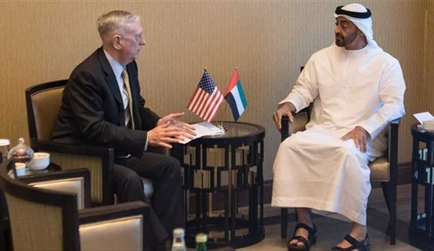 US, UAE sign military cooperation deal
