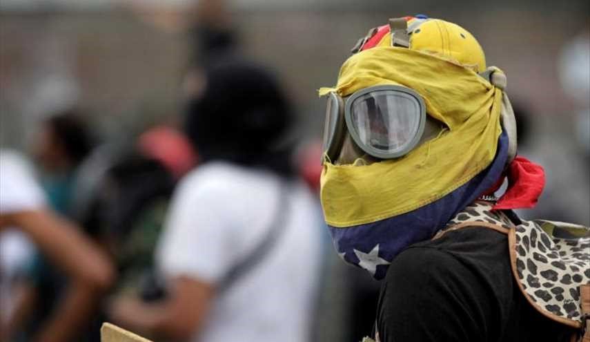 Venezuela's masks of protest