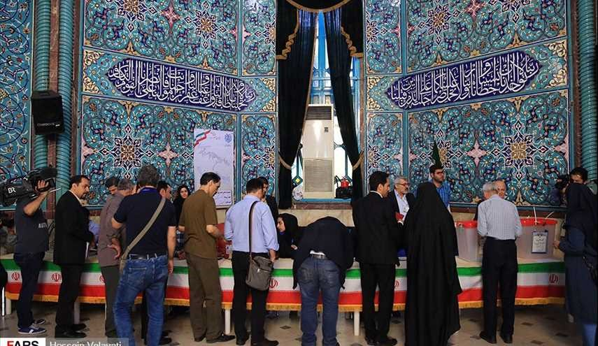 Iranians Heading to Polls in Twin Elections