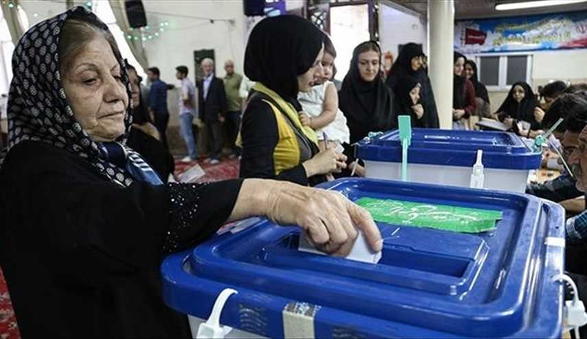 Iran presidential election live update