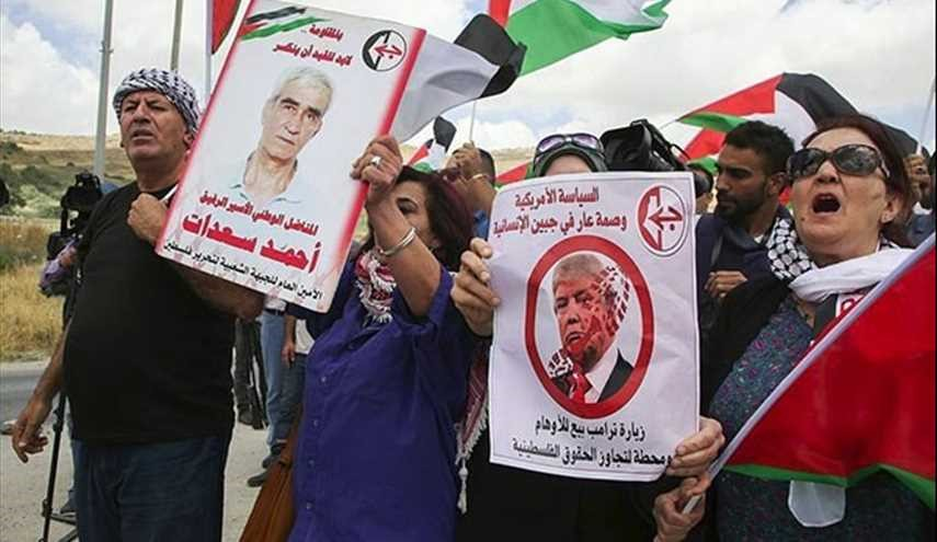 Palestinians Call for 'Day of Rage' during Trump's Israel Visit