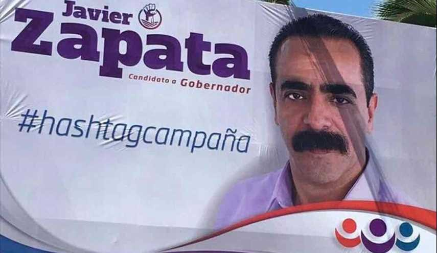 Mexico politician mocked for campaign hashtag '#campaignhashtag'